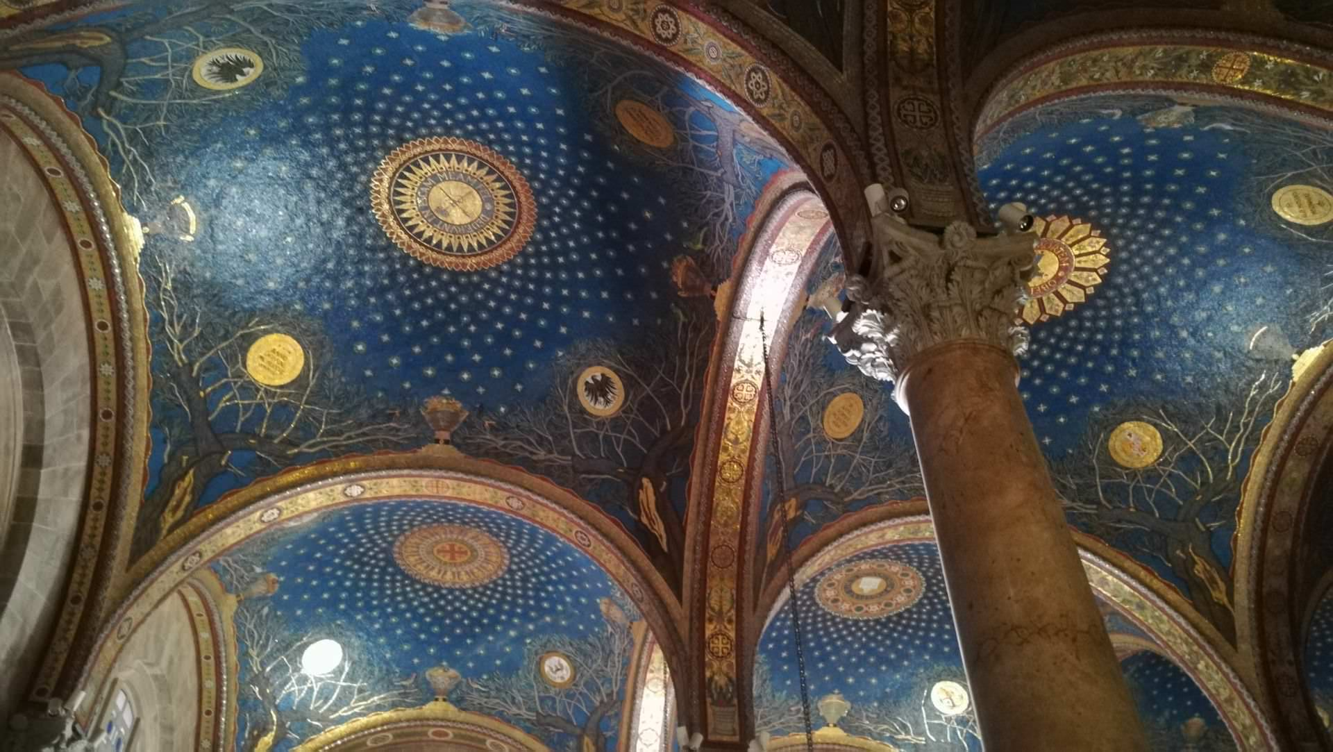 church, the ceiling, temple, dome